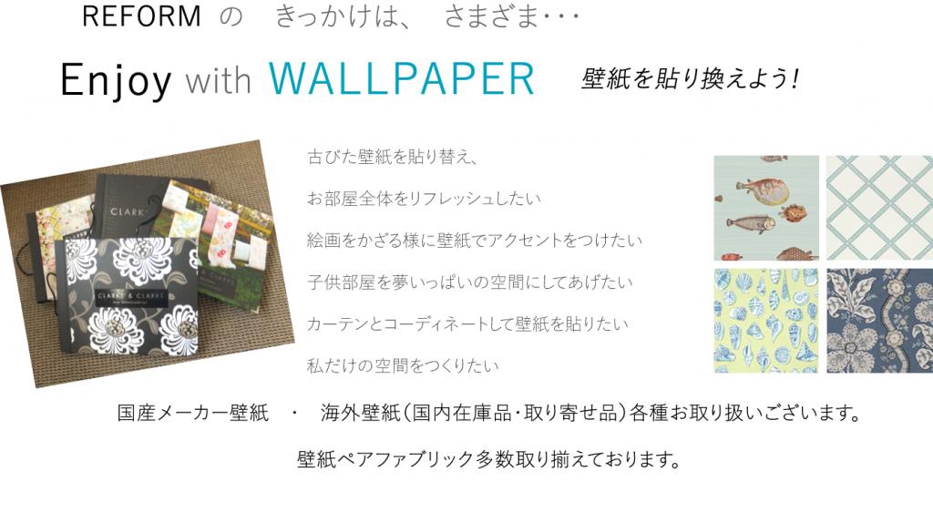 wall_6
